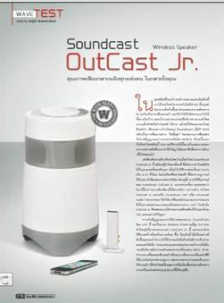 outcast2